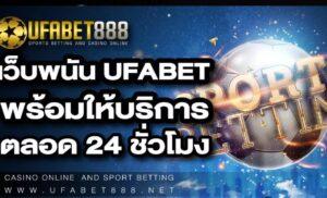 Tips regarding Football Betting